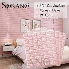 SOKANO 70x77cm PE Foam 3D Wall Stickers ...