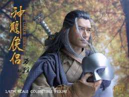 Yang Guo, courtesy name Gaizhi, - the fictional protagonist of the wuxia  novel The Return of the Condor Heroes by Jin Yong. Yang Gu… | Figures,  Hero, Action figures