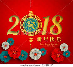 chinese character for happy new year happy 2018 chinese new year of the dog vector greeting card