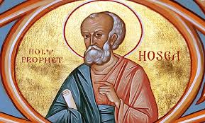 Image result for Hosea prophecy