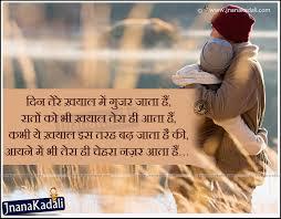 cool and nice romantic hindi beautiful