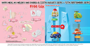 mcdonald s latest happy meal toys have arrived sanrio s my melody and choro q pullback cars