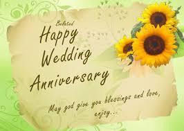 happy wedding anniversary greeting