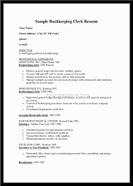 bookkeeper resume job description resignation letter sample bookkeeper resume job description