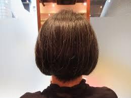 50代ヘアカタログ 50代ヘアスタイル 50代髪型 50代ボブスタイル