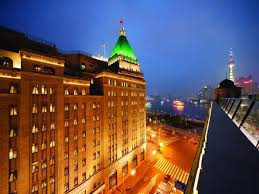 Peace Sign Wallpaper For Bedroom Best Price On Fairmont Peace Hotel In Shanghai Reviews