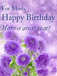 Purple Happy Birthday Flower Cards Birthday Greeting Cards By