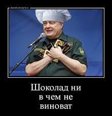 Проект решения по е-декларации Порошенко еще не передан для рассмотрения на заседании НАПК, - Корчак - Цензор.НЕТ 4171