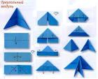 Схема для модулей оригами