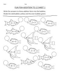 free printable math worksheets for 1st grade practice free printable math worksheets for 1st grade fun loving printable on math worksheets grade 2 printable