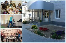 областной реабилитационный центр Вдохновение  Волгоградский областной реабилитационный центр Вдохновение