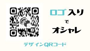 Qr コード 生成