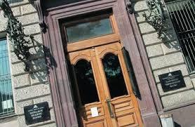 Почему в Российской национальной библиотеке не найти нужную книгу  С появлением в РНБ Российской национальной библиотеке нового директора состояние второй по значению в России библиотеки осталось катастрофическим