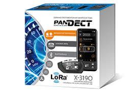 <b>Автосигнализация Pandect X-3190 LoRa</b> | AutoStudio.ru