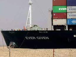 Ever Given: Ever Given, the ship that blocked the Suez Canal, arrives in  Rotterdam - The Economic Times