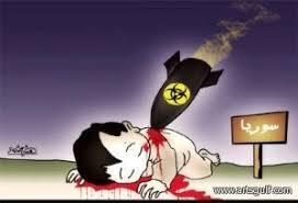 الأسديون  يتذكرون أيضا مجزرة الكيماوي ! ,