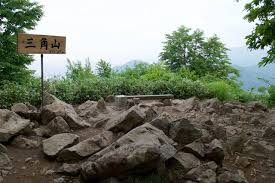「三角山」の画像検索結果