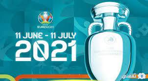 موعد انطلاق مجموعات يورو 2021 بـ دوري أبطال أوروبا - ثقفني