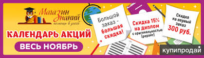 Курсовые рефераты и дипломные работы на заказ Омск Мы работаем со 143 мя авторами преподавателями ВУЗОВ по разным специальностям что позволяет выполнять работы на высоком профессиональном уровне