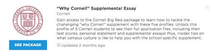 "why cornell"" supplemental essay examples admitsee our premium plans offer different level of profile access and data insights that can help you get into your dream school unlock any of our packages or"