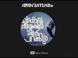 Malayalam Life Quotes Whatsapp Status YouTube Delectable Your Quote Picture Malayalam
