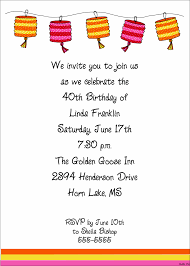 cool party invitation wording