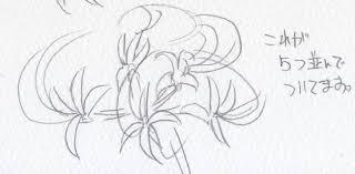 秋の花彼岸花をイラストで簡単な描き方 イラストの描き方ねっと