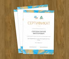 Дизайн сертификата диплома грамоты работа дизайнера sexposs Дизайн сертификата диплома грамоты дизайнер deco