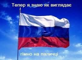 10 тыс. человек в России получают зарплату за распространение фейков, - Парубий - Цензор.НЕТ 1438