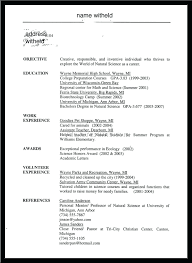 Fantastic Sample Resume For Cosmetologist Student Photos