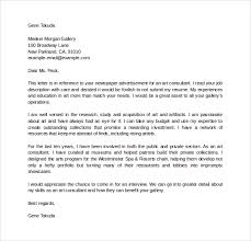 Sample Consulting Cover Letter Consulting Proposal Cover Letter Cover Letter Samples
