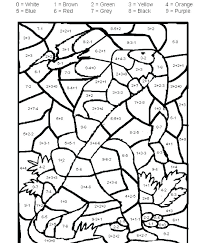 Sight Word Coloring Pages Sight Word Coloring 1 Hidden Sight Word