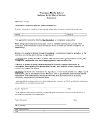 National Honor Society On Resume Resume For Your Job Application