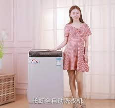 Máy giặt tự động Changhong 7.5KG Bánh xe sóng gia dụng 9kg công suất lớn sấy  khô mini nhỏ trống khô