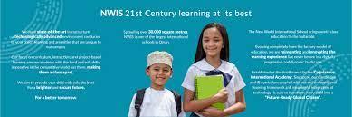 مدرسة العالم الجديد... - New World International School