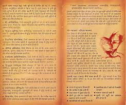 meaning of medicine in hindi