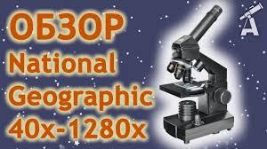 Обзор микроскопа <b>National Geographic</b> 40x-1280x (с адаптером ...