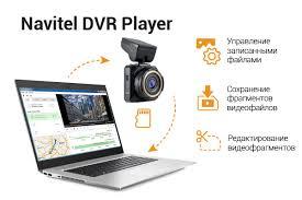 <b>NAVITEL R600 QUAD</b> HD