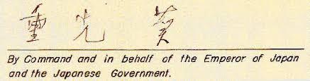 """Image result for """"Surrender of Japan"""" signatures"""