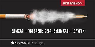Курение в присутствии детей Сайт проекта социальной рекламы Все  Курение в присутствии детей
