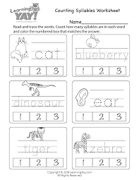 These free phonics worksheets explore the different ways that letters may sound. 1st Grade Worksheets Free Pdfs And Printer Friendly Pages