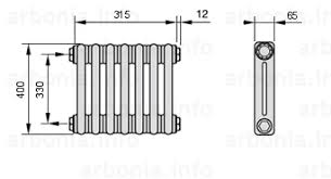 <b>Радиатор ARBONIA 2040</b>/7 №12 цвет белый глянец (RAL-9016 ...