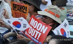 문재인 규탄 광화문 시위 절정에 대한 이미지 검색결과