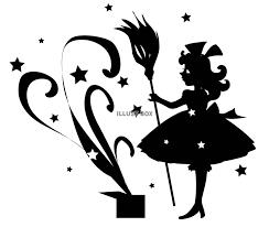無料イラスト シルエット魔女の女の子