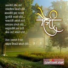 Good Morning Quotes In Hindi 140 Character Best of Good Morning Friends Inspirational Marathi Quotes Ordinary Quotes