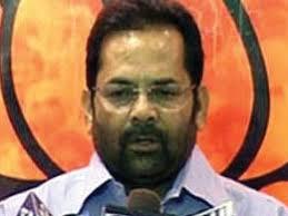 காங்கிரஸ் தலைவர் சோனியாகாந்தி மன்னிப்புக் கேட்கவேண்டும்