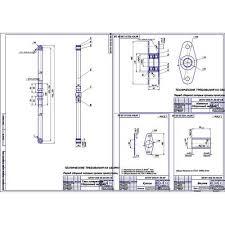 работа на тему Задняя модернизированная подвеска ГАЗ  Дипломная работа на тему Задняя модернизированная подвеска ГАЗ 3110