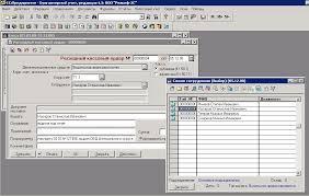 Курсовая работа Организация автоматизированного учёта расчётов с  О