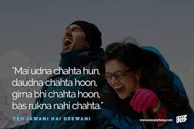 40 Bollywood Dialogues For The Days When You Need Some Inspiration Delectable Best Quotes Movie Bollywood