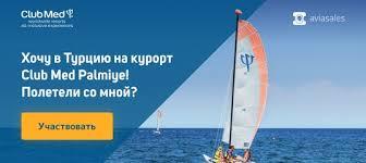 Светланчикус Позняк | ВКонтакте